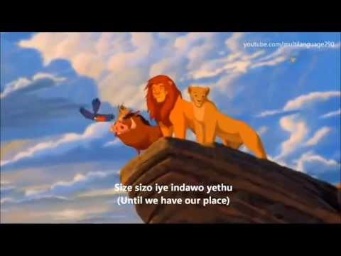 The Lion King - Circle of Life Reprise - Zulu (Subs ... - photo#3