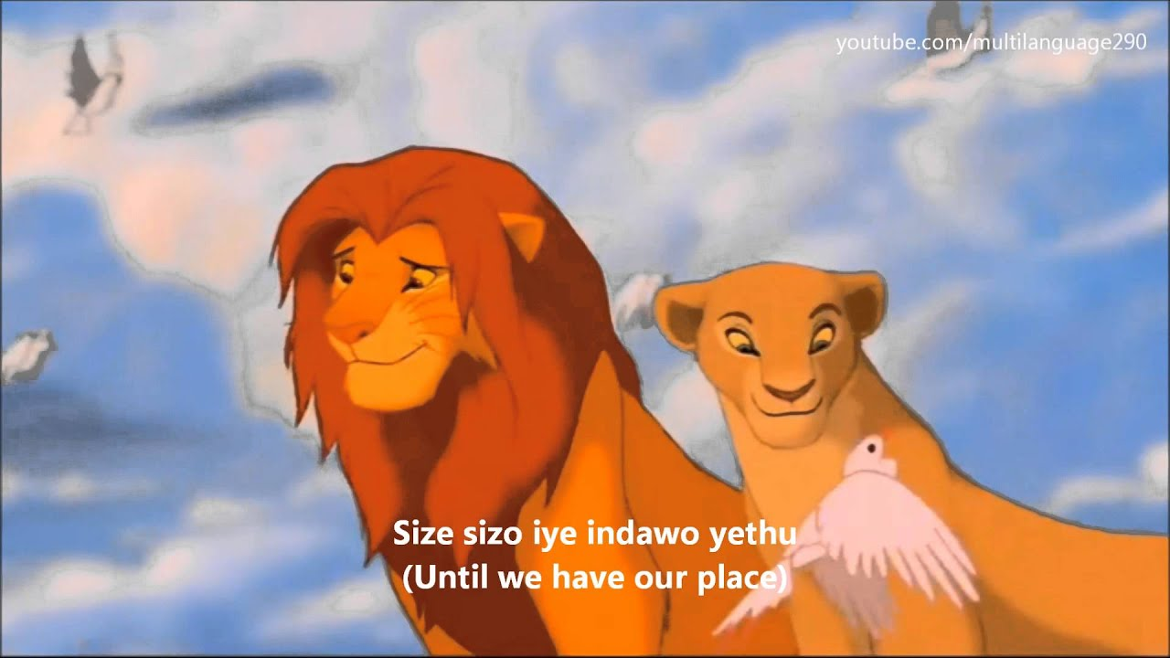 Download The Lion King - Circle of Life Reprise - Zulu (Subs & Trans)
