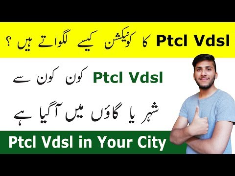 How to Get Ptcl Vdsl Connection in Your City 2019