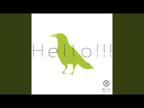 Future Step (HIROKI TOYODA? Remix)