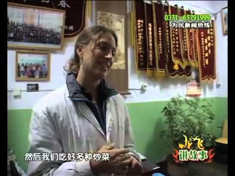 China Henan News Broadcast ~ Study w Master Chinese Medicine Doctor, Dr. Zhao & Dancing on TV!