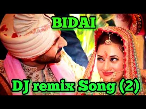 Best Bidai Song Ever(DJ Remix) (2)  ||Latest Bidai Song||