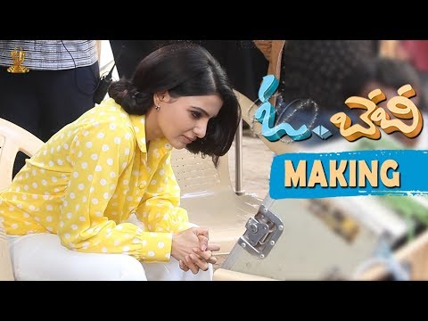 Oh Baby Making Video | Samantha Akkineni, Nandini Reddy, Mickey J Meyer | Suresh Productions Mp3