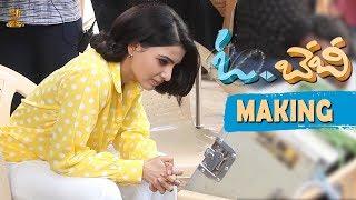 Oh Baby Making Samantha Akkineni Nandini Reddy Mickey J Meyer Suresh Productions
