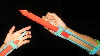 Как сделать бумажный скрыты лезвие | Автоматический переход | кредо ассасина(Материалы: Материалы: А4, горячий клей, супер клей, резинки, ленты Инструменты: Клеевой пистолет, ножницы., 2015-10-07T08:30:03.000Z)