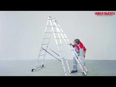 Лестница алюминиевая трёхсекционная NV 123