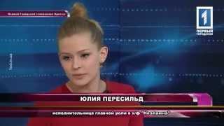 О войне во время войны: на экраны вышел украино-российский фильм «Незламна»