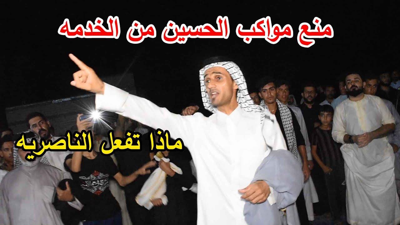 منع مواكب الحسين هذي السنه   عقيل الفرطوسي