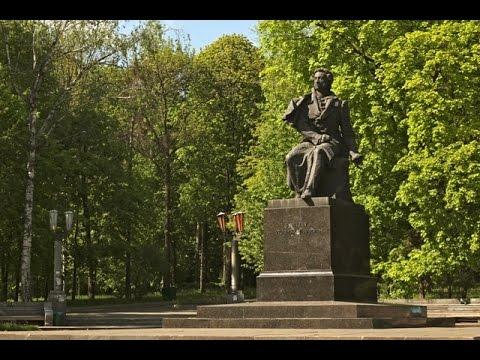 Парк имени Александра Сергеевича Пушкина [Киев]