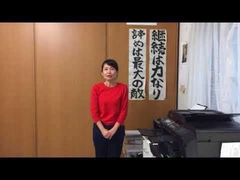 NC自動盤 スター精密製買取 茨木県