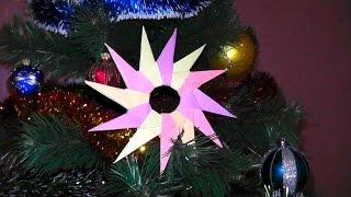 Орігамі Новорічна ялинкова іграшка (Сонце, Квітка, Зірка, Сюрикен) з паперу