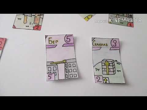 Самодельная карточная игра(ККИ) .Обзор игры