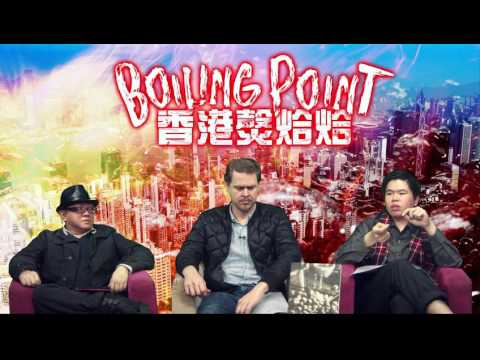 香港㷫烚烚 EP 1 - What is localism? / history of localism - 20170210b