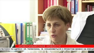 Врач новосибирской инфекционной больницы: «Нам дан карт-бланш»