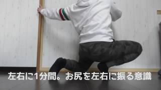 金スマ紹介※肛門ツイストで便秘解消.