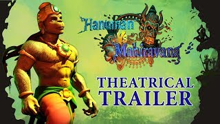 Hanuman Vs Mahiravana 3D Movie..
