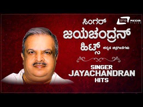 Singer Jayachandran - Kannada Hits Video Songs From Kannada Films