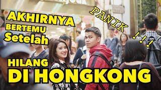 Download Video PANIK HILANG DI HONGKONG #TRAVELVLOG MP3 3GP MP4
