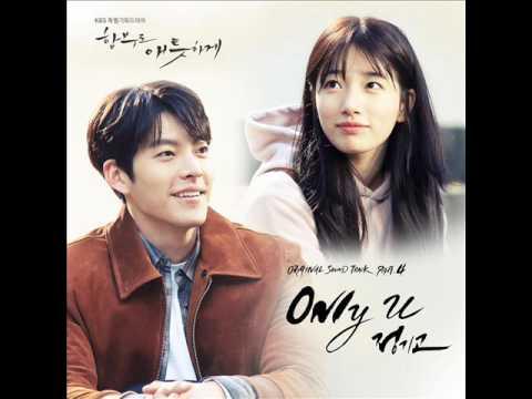 정기고 (Junggigo) - Only U (Instrumental) [Uncontrollably Fond OST Part.4]