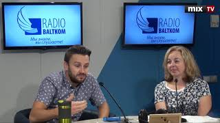 """Линда Шмите и Евгений Пономарев в программе """"Утро на Балткоме""""  #MIXTV"""
