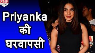 Quantico की Shooting के बाद India वापस लौटी Priyanka Chopra