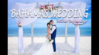 Bahamas Wedding - Viva Wyndham Fortuna Beach - Betcher Beginnings