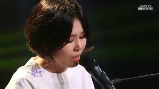 Khát Khao Dòng Nước  (Nhạc Thánh Hàn Quốc)