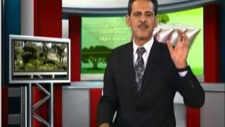 جنة الاعشاب علاج التهاب الكبد الفيروسي مع خبير الاعشاب حسن خليفه