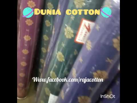 New Arrivals! Kain Cotton  (Songket Printed) by Dunia Cotton!
