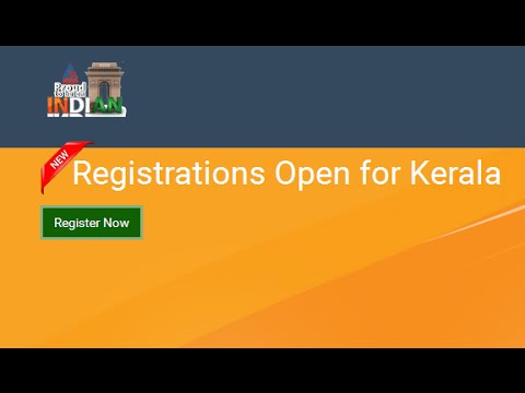 Proud To Be An Indian : Kerala Students Registration Started