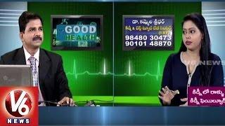 Kidney and Infertility Problems    Dr Kammela Sreedhar   Good Health   V6 News
