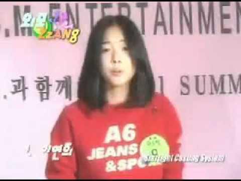 SM Lee Yeon Hee ~ Audición