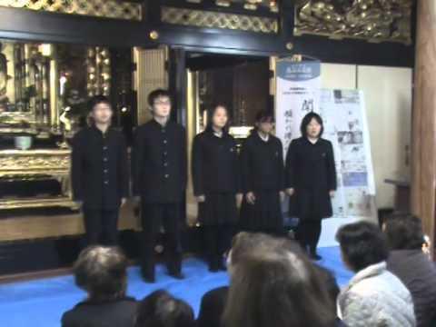 昭和学園高等学校制服画像