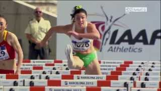 Michelle Jenneke Dancing at Junior World Championships Barcelona 2012 HD - http://film-book.com