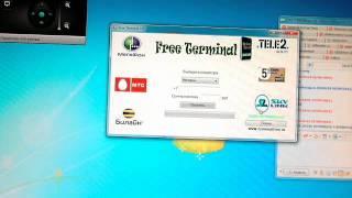 Программа для пополнения лицевого счета мобильного.avi