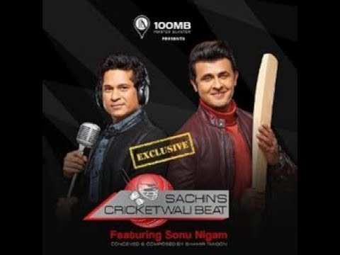 Nacho Nacho Nacho Sare Cricket Wali Beat Pe !! Full Song !! Sung by Sachin Tendulkar and Sonu Nigam