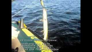Рыбалка на 2-х местной лодке SeaHawk 2