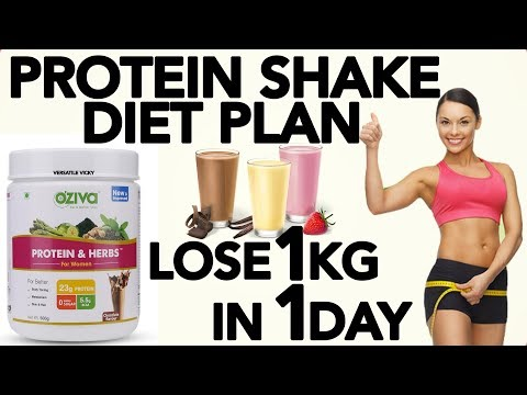 How To Lose 1Kg In 1 Day   Protein Shake Diet Plan To Lose 1Kg In 1 Day