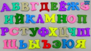 Learn Russian Alphabet Letters and Words for Kids|33 Letters |Russian Alphabet|Learn Alphabets | А-Я