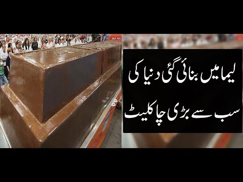 7 meters long chocolate bar, recorded in Guinness World Record