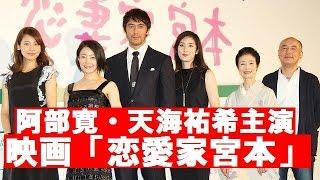 人気ドラマ『家政婦のミタ』などで知られる脚本家の遊川和彦氏(61)が ...