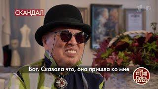 """""""Алла отказалась фотографироваться"""", - знал ли Вячеслав Зайцев  об организации своего дня рождения"""