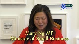 #20190813, #MaryNgMP, #Ministerofsmallbusiness, #goodfoodforgood