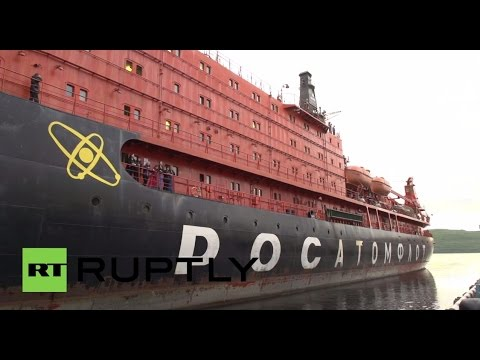 Russia: World's largest nuclear icebreaker sets off for Arctic journey