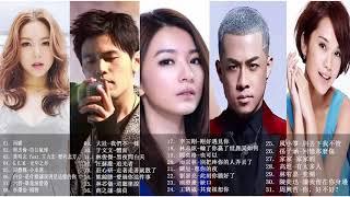 華語流行歌曲30首~群星 里 一人一首成名曲(滾石24K金碟珍藏版)專輯