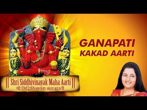 ganapati-kakad-aarti-|-shri-siddhivinayak-maha-aarti-|-anuradha-paudwal-|-aarti