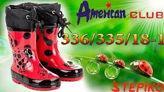 Детские резиновые сапоги купить в Украине  цены. Продажа в интернет ... bf36966ed9d37