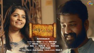 Churul   Romantic Malayalam Music Video   Harisankar K S   Nithin George   Deepthi N K   Official
