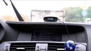 видео Продажа радар-детектора Whistler Pro 3600 ST Ru GPS антирадар. Купить Whistler Pro 3600 ST Ru GPS Стрелка