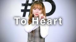 [ kpop ] fromis_9 (프로미스나인) - To Heart (투 하트) Dance Cover (#DPOP Mirror Mode)